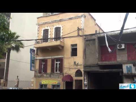 Antique houses in Beirut | البيوت الأثرية في بيروت
