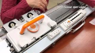 Вязальная машина Minerva JBL JBZ(На видео представлена универсальная двухфонтурная вязальная машина Minerva JBL/JBZ 245-2. Вы увидите демонстрацию..., 2015-10-23T07:09:44.000Z)