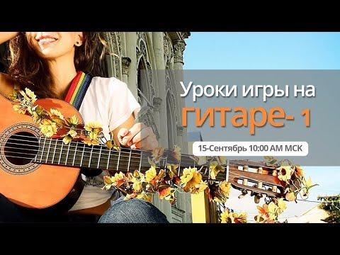 #AliExpress LIVE - Music Zone (запись)