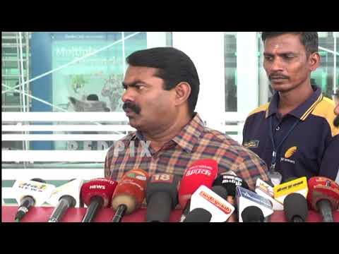 ஒனக்கு எதுக்கு காட்டனும் - சீமான் ஆவேசம் tamil news live, tamil live news, tamil news redpix