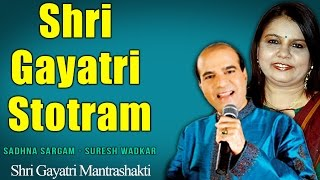 Gambar cover Shri Gayatri Stotram | Sadhna Sargam, Suresh Wadkar | ( Album: Shri Gayatri Mantrashakti )