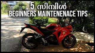 5 Basic Motorcycle Maintenance Tips for Beginners in Malayalam