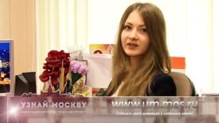 видео Я узнаю Москву — Территории