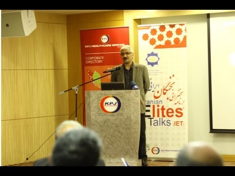 2nd Iranian Elite Talks (IET Malaysia), Mohammad Reza Beikzadeh