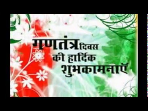 Republic Day 2016 Hindi Wallpaper Republic Day Quotes Youtube