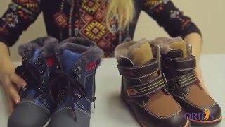 видео Ботинки демисезонные Скороход, черные, нат.кожа/нубук/байка, молния/шнурки, р.23-27