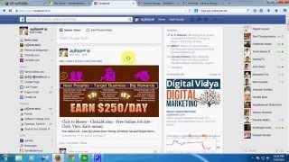 Easy Online Job in Tamil Nadu எளிமையான ஆன்லைன் வேலை