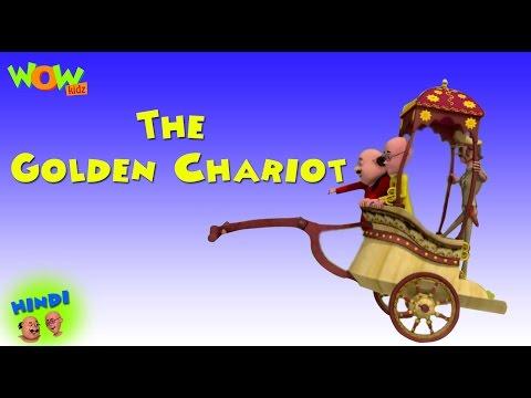 The Golden Chariot - Motu Patlu in Hindi WITH ENGLISH, SPANISH & FRENCH SUBTITLES thumbnail