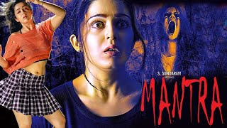 Tamil New Movies 2018 Full Movie | Tamil full movie 2018 new releases HD | With Subtitle | latest