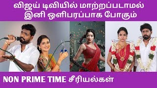 Vijay TV New Schedule | Pandian Stores Today | Vijay TV Today | Sun TV Today | Vijay TV Today Serial