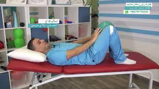 تمارين ما بعد عملية تبديل مفصل الركبة/الاسبوع ٢-٤ - #علاج_طبيعي