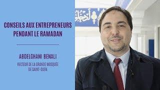 SPMF | Ramadan : Conseils aux entrepreneurs | Professeur Abdelghani Benali