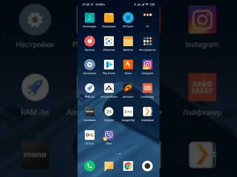 Настройка NFC Xiaomi MI9