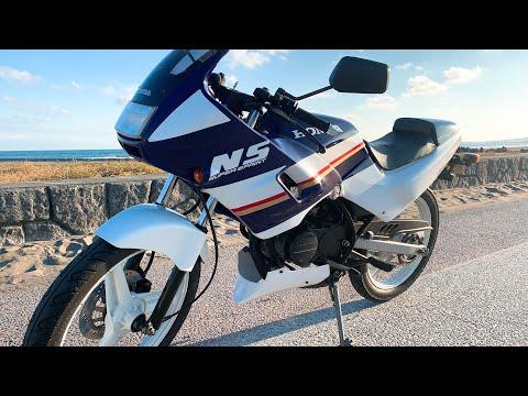 NS50Fの紹介動画