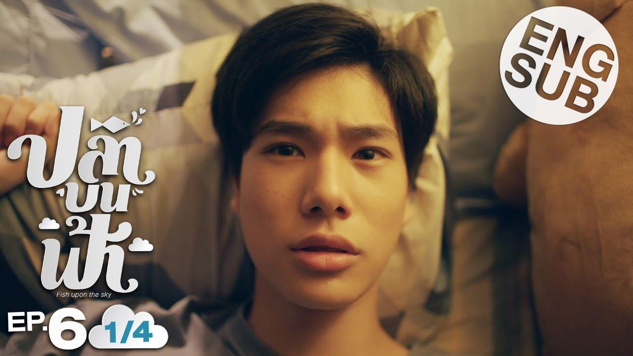 Download [Eng Sub] ปลาบนฟ้า Fish upon the sky | EP.6 [1/4]