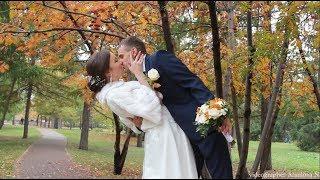 Свадьба Александры и Артема