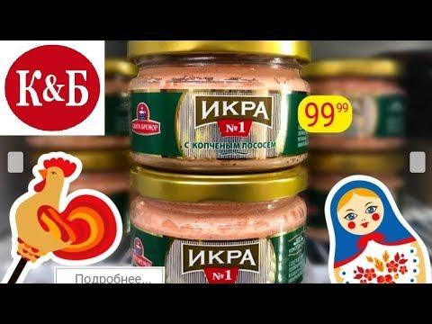 """Эти продукты в """"Красное и Белое"""" значительно дешевле, чем в других магазинах"""