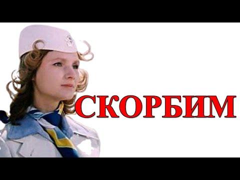Актриса Татьяна Паркина умерла после продолжительной болезни