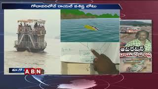 Senior Boat Driver Siva Starts Searching Operation for Boat in East Godavari | ABN Telugu