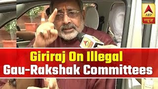 Modi Govt To Take Action Against Illegal Gau-Rakshak Committee…