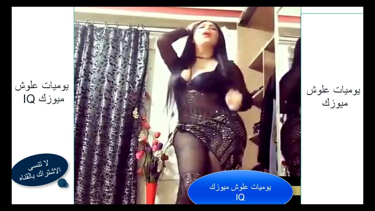 رقص مصري صاروخ شعبي???? . رقص شرقي مصري بالشفاف لايفوتك 2018???? ????