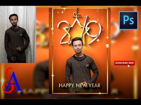Happy New Year 2019   Photoshop Editing Tutorial   Photoshop Manipulation Tutorial