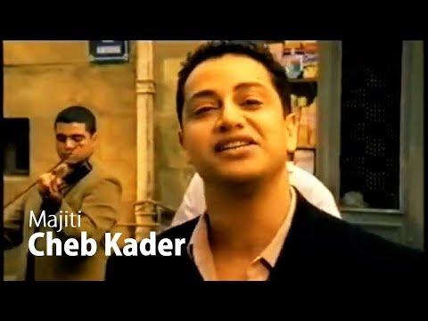 Cheb Kader - Majiti (Official Music Video)   (الشاب قادر - ماجيتي (فيديو كليب