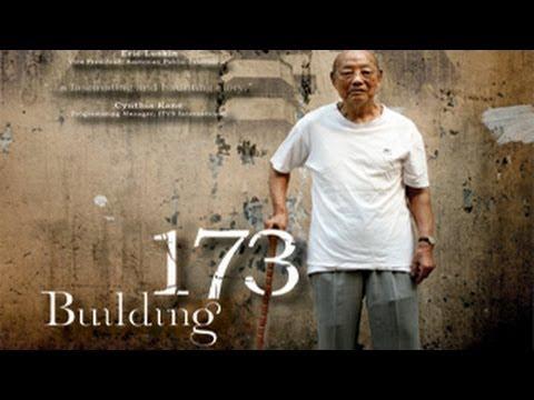 Building 173 - Trailer