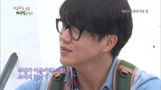 Sung Si Kyung 해변무드송 ♪♬