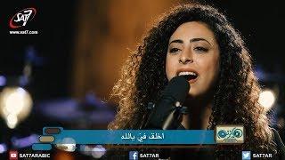 ترنيمة قلبا نقيا طاهرا - المرنمة رنا عادل - برنامج هانرنم تاني