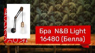 Бра NB LIGHT 16480 (NB LIGHT 30922-cl424-pla000-cp000 Белла) обзор