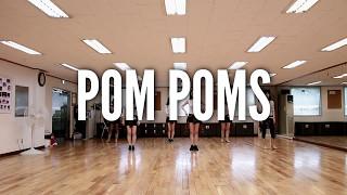 Pom Poms - Line Dance