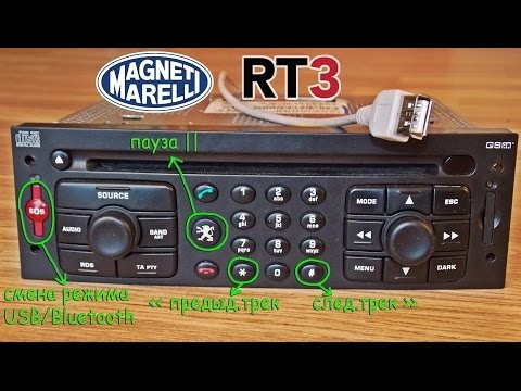 magneti marelli rt3 usb bluetooth a2dp youtube rh youtube com Magneti Marelli Pulaski TN Jobs Electric Turbo Magneti Marelli