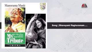 Download Bhavayami raghuramam | My Tribute MP3 song and Music Video