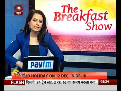 Eid holiday on December 12 in Delhi
