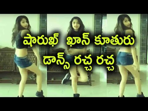 Suhana Khan Dance Video | Shahrukh khan Daughter |  Suhana khan Super Dance | Unseen Video thumbnail