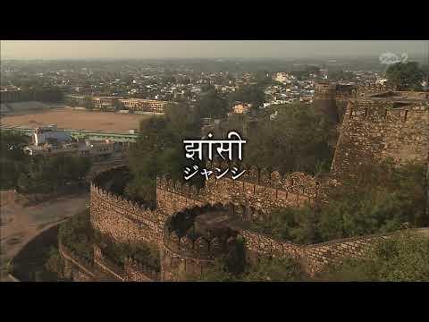 世界の車窓から インド ニューデリー~アラハバード