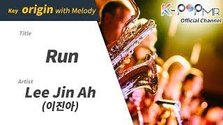 Run - Lee Jin Ah (With Melody Ver.)ㆍRun 이진아 [K-POP MR★Musicen]