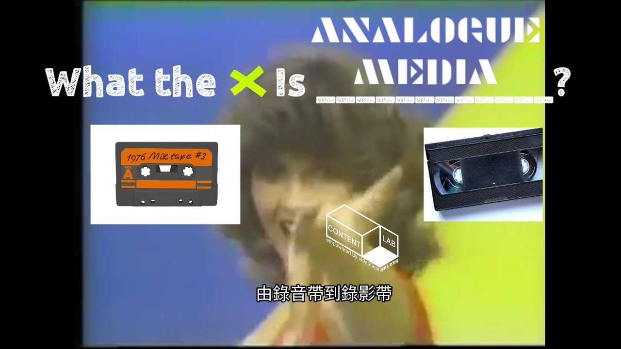 What the * is ANALOGUE MEDIA?