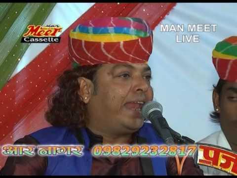 Marwadi Live Bhajan -Javai Sa Pyara | Kaluram Bikharniya Bhajan | HD Video Song