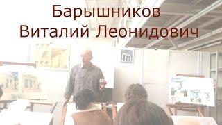 🔴МАРХИ.  Профессор   Барышников Виталий Леонидович отвечает на вопросы студентов.