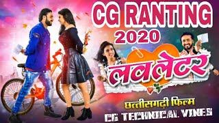 Love Letter Ringtone, CG Ringtone , New Ringtone 2020, Best CG Ringtone 2020, Best CG Ringtone,