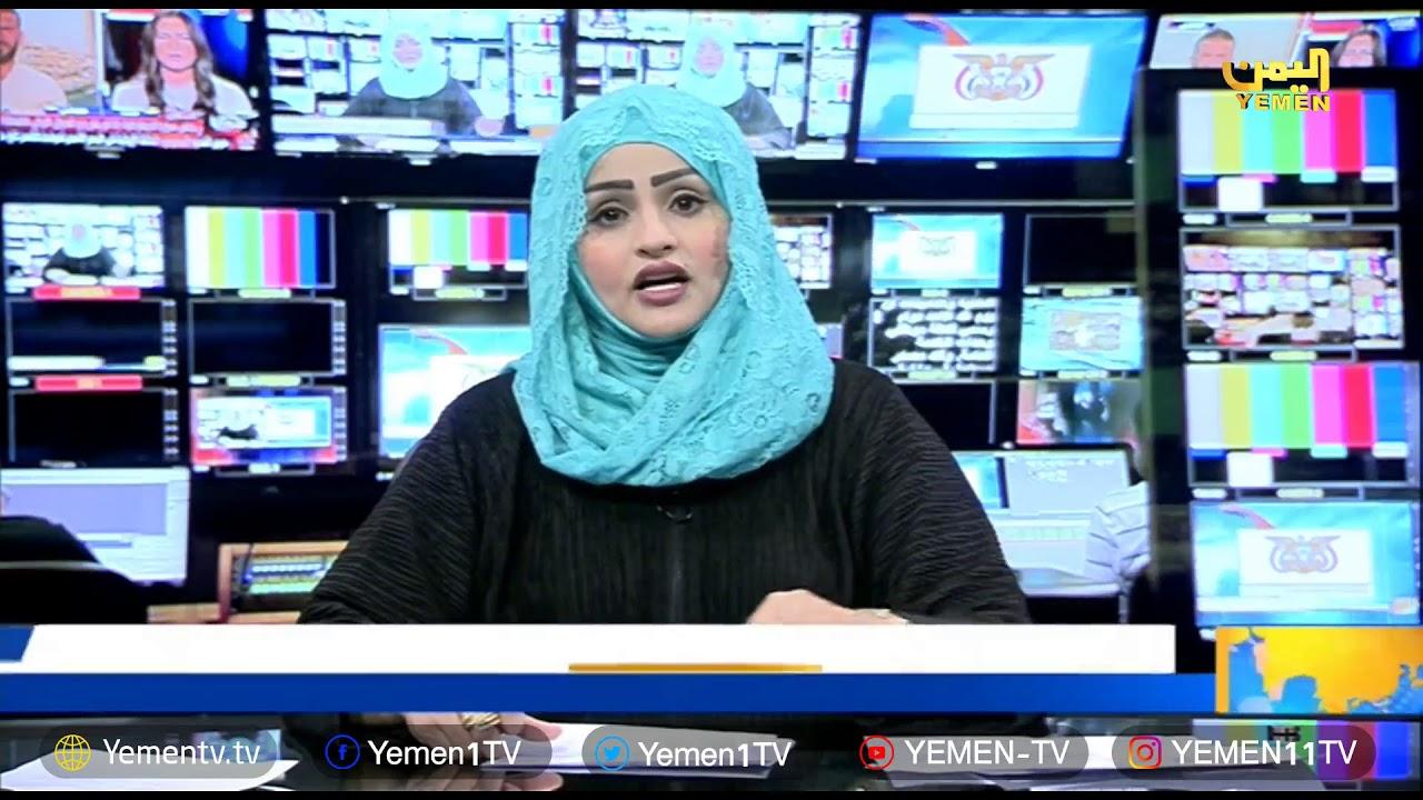 Photo of نشرة الرابعة – تقديم / سما أحمد         12/10/2019
