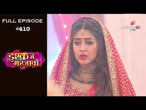 Ishq Mein Marjawan - 22nd March 2019 - इश्क़ में मरजावाँ - Full Episode