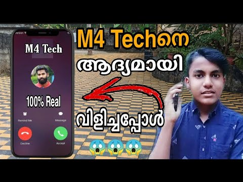 Download M4 Tech നെ ആദ്യമായി വിളിച്ചപ്പോൾ😂🤣  with m4 tech number revealed / #M4Tech   Crazy sravon  