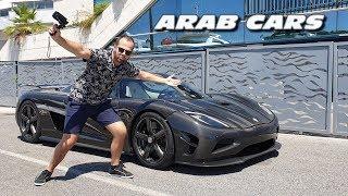 Les MILLIONNAIRES des mirats Arabes Unis sont l ! Carspotting  Cannes !