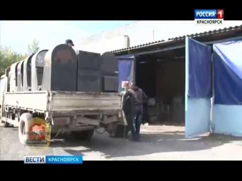 В Красноярске вновь обнаружили и передали на уничтожение 30 игровых автоматов