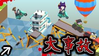 【ゆっくり実況】超危険な船にぶつかってまさかの大事故に…!?渡ったら即死の橋を作ってみた!!【poly bridge】 thumbnail