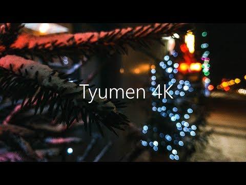 Ночная новогодняя Тюмень - Xiaomi Redmi Note 5 Test Video Night Cinematic 4k