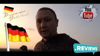 обращение поздним переселенцам  тем кто хочет приехать в германию.(, 2017-08-21T21:29:37.000Z)